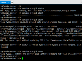 Starting MySQL... ERROR! The server quit without updating PID file